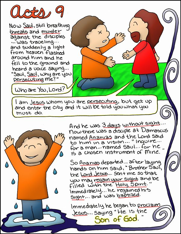 Doodle Through The Bible: Acts 9