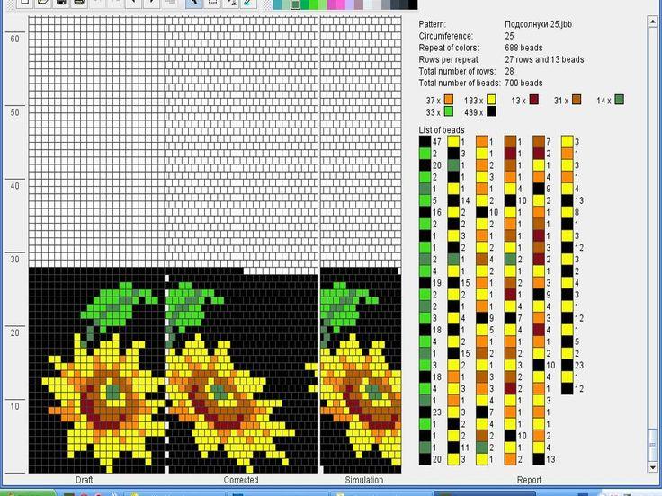 Podsolnuhi_25.jpg (1024×768)