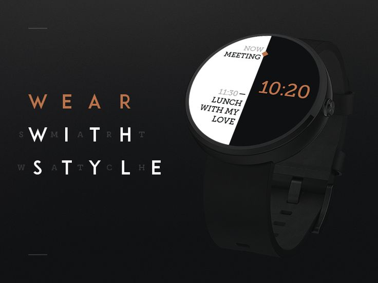 Wear With Style - smartwatch