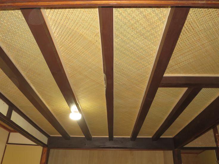 奥の和室 天井回り 網代張り仕上げ リフォーム 古民家 和室 天井
