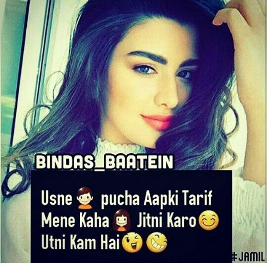 Aashiqui 2 Hd Wallpaper For Facebook Cover Pin By Zᴀʀᴀ Aғʀᴇᴇɴ Khan 🥀 On Girlz Attitude Attitude