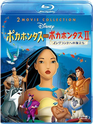 ポカホンタス&ポカホンタスII 2 Movie Collection [Blu-ray] ウォルト・ディズニー・ジャパン株式会社 http://www.amazon.co.jp/dp/B007T6JK5Y/ref=cm_sw_r_pi_dp_zdHBvb1HDD2GQ