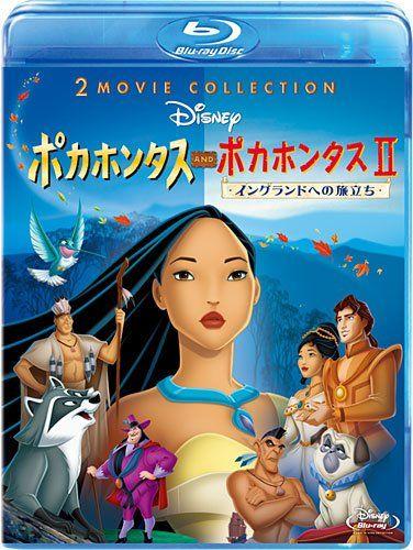 ポカホンタス&ポカホンタスII 2 Movie Collection [Blu-ray] ウォルト・ディズニー・ジャパン株式会社 http://www.amazon.co.jp/dp/B007T6JK5Y/ref=cm_sw_r_pi_dp_zdHBvb1HDD2GQ