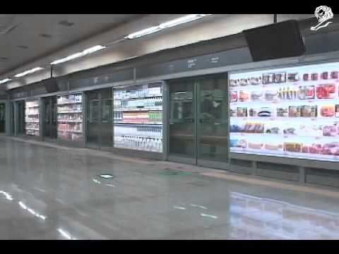 A virtual grocery store in a subway station in Seoul, South Korea with products labeled with QR Codes has increased online sales by 130% for Tesco Homeplus.