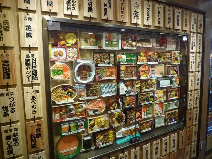 8 bento you should buy at Tokyo Station | tsunagu Japan