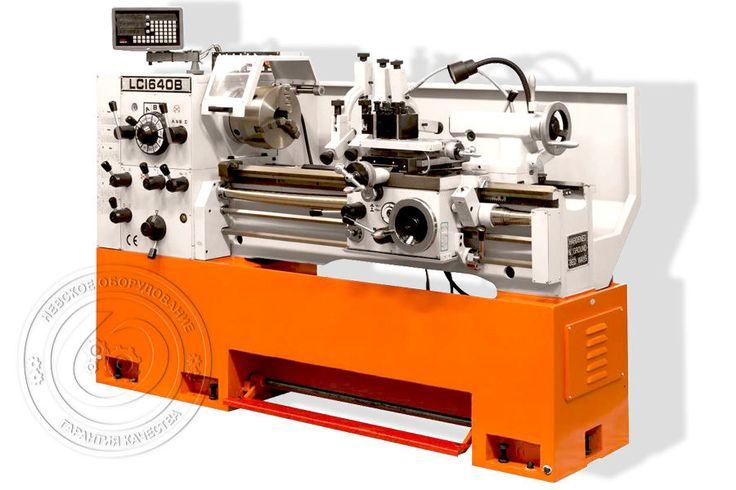 machine tool metalworking