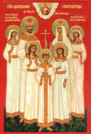 Holy Royal Martyrs Red Icon