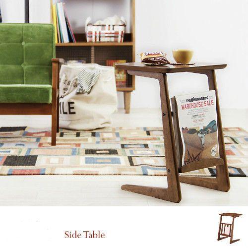 Side Table Wooden Walnut Organizer Display Magazine Rack TAC 239 Azumaya  Japan