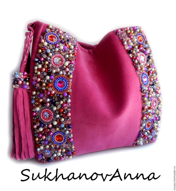 "Купить Сумка ""Сочная фуксия"" - фуксия, розовая сумка, яркая сумка, Сумка с вышивкой"