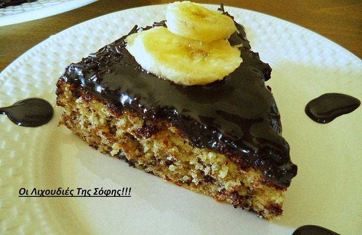 Ένα πεντανόστιμο νηστίσιμο ''Μπανανοκέικ'',νωπό,μαλακό και αφράτο με ανεπανάληπτο γλάσο κακάο!!!  Το γλάσο αυτό είναι ιδανικό για επικάλυψη των κέικ και μάφινς,ακόμα και για σοκολατόπιτες!!!  Αν το φτιάξετε μια φορά δεν θα αλλάξετε ποτέ συνταγή!!!    ΥΛΙΚΑ ΓΙΑ ΤΟ ΚΕΙΚ  ταψάκι