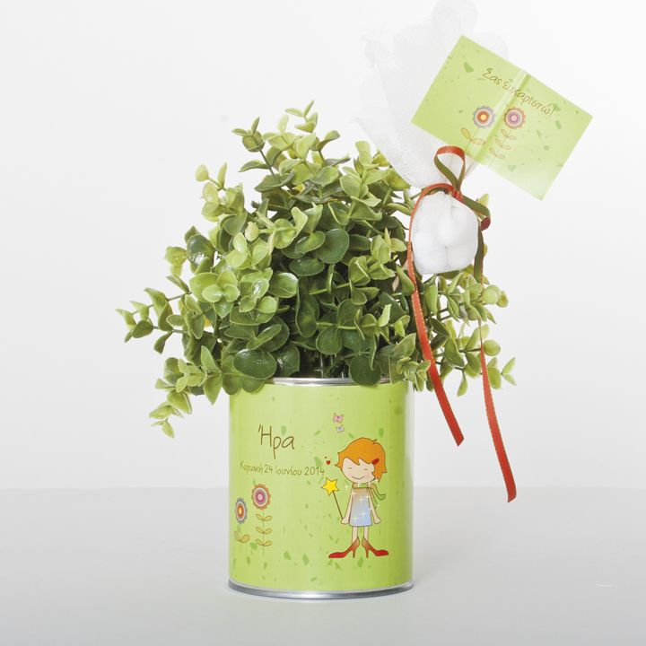 Decorated metal can with small plant printed with the invitation concept http://www.bamthestore.com/shop/proionta/boboniera-metalliko-can/