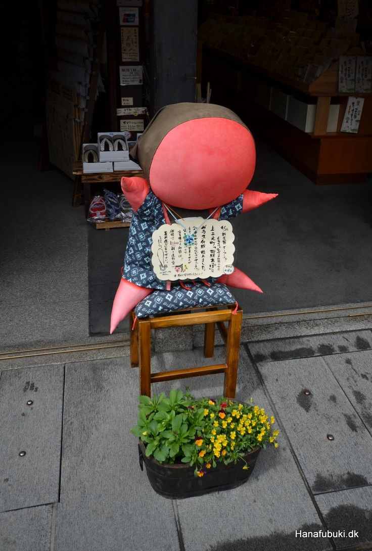 Sarubobo baby monkey in front of shop, Takayama, Japan