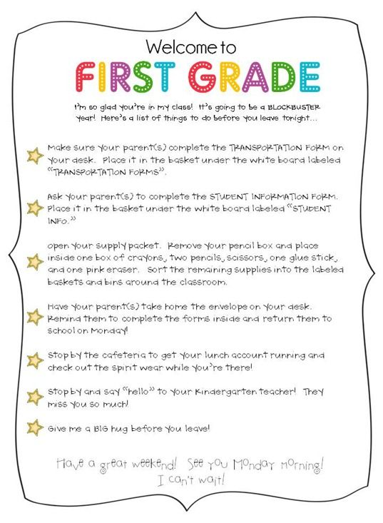 FREE!  First Grade Ideas