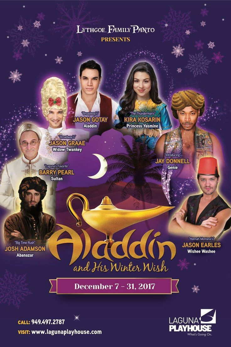 Aladdin and his winter wish is coming to the Laguna Beach Playhouse! Enter for your chance to win a family 4-pack of tickets.