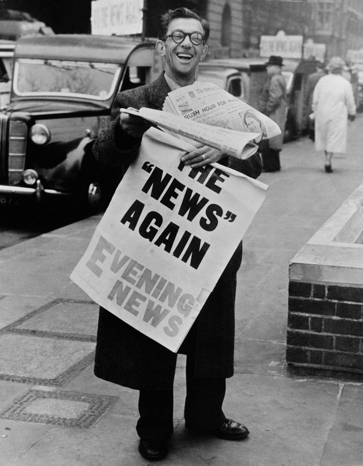 Who still uses newspapers for news?