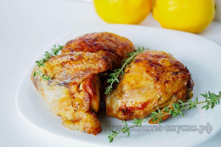 Курица с тимьяном, чесноком и лимоном