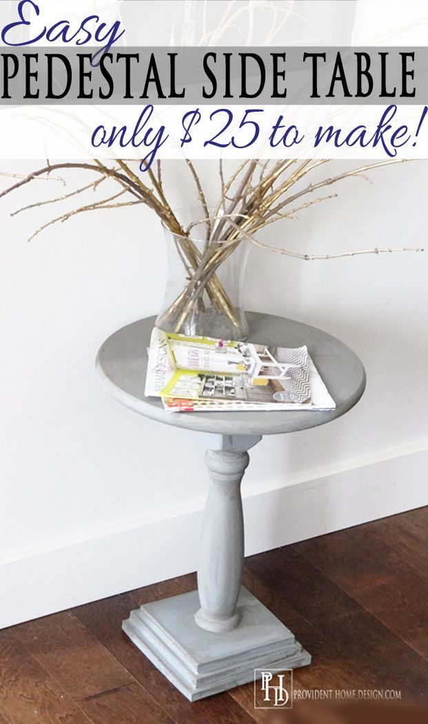 I love the look of pedestal tables.  Come learn how easy and inexpensive this DIY pedestal side table is to make!