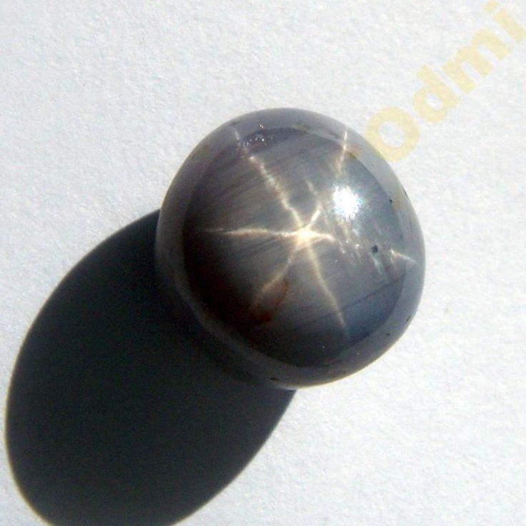 Звездчатый сапфир голубой 12 кт Шри Ланка