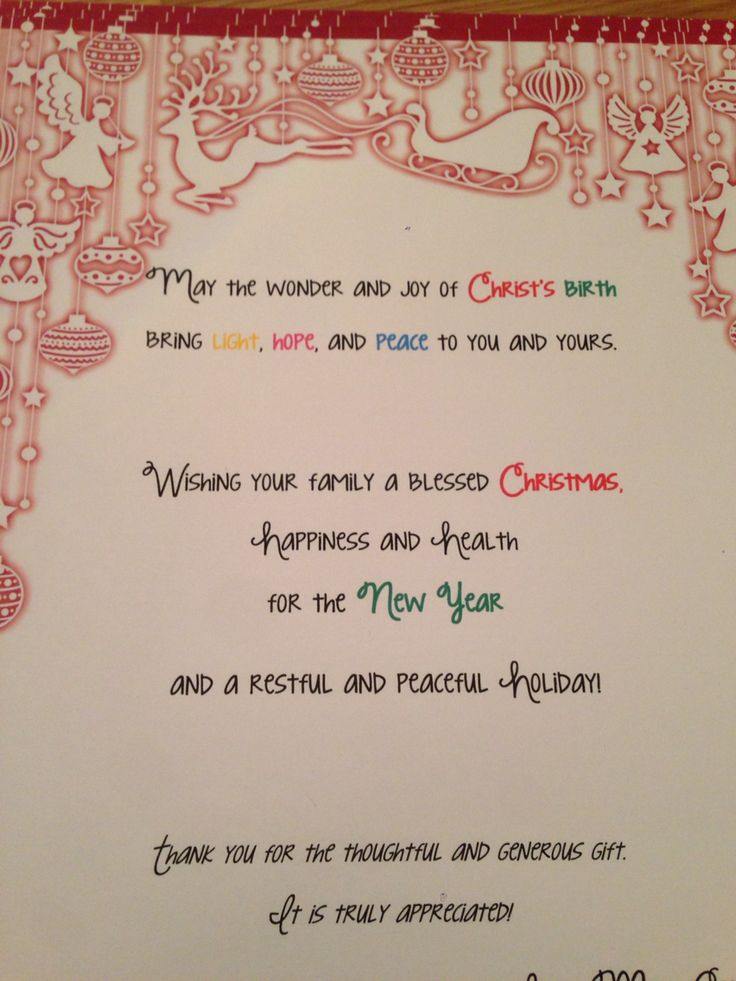 Christmas thank you note from teacher to parents Tis the