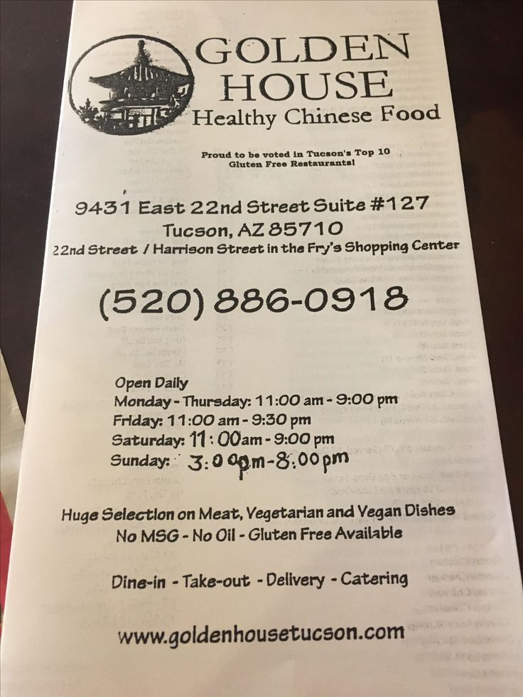Golden House Healthy Chinese Food Lots Of Gluten Free Options I Ve Had The Egg Drop Soup Hot And Sou Healthy Chinese Recipes Hot And Sour Soup Chinese Food