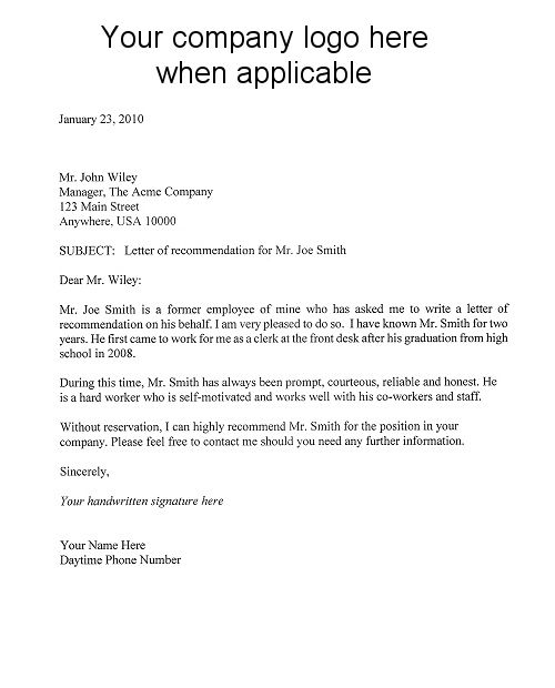 letter of recommendation template