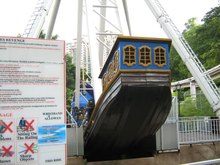 The Pirate Ship relocated to its new home, photo taken 2008