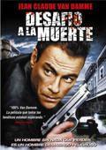 Anthony (Van Damme) es un sucio, corrupto policía enganchado a la heroína, a quien todo el mundo odia y desprecia. Después de estar a punto de morir en un tiroteo cae en coma. Meses después se recupera y consigue una segunda oportunidad para corregir sus errores del pasado.
