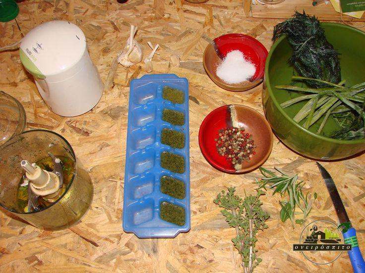 Άρωμα Ικαρίας: Κύβος νοστιμιάς με φυσικά υλικά