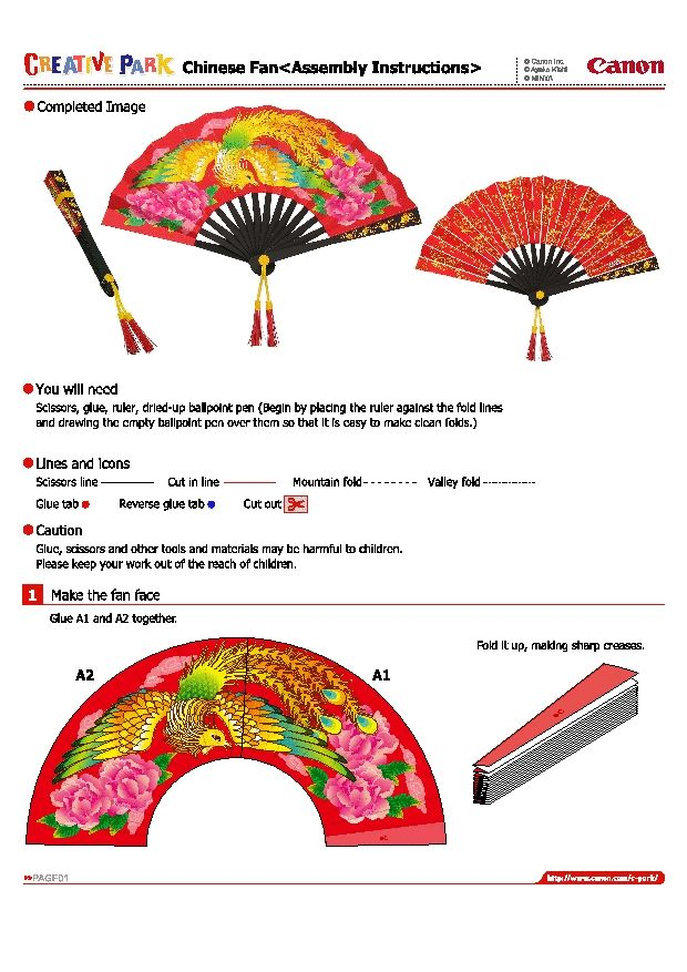 printable asian crafts chinese phoenix fan papercraft assembly instructions pdf king. Black Bedroom Furniture Sets. Home Design Ideas