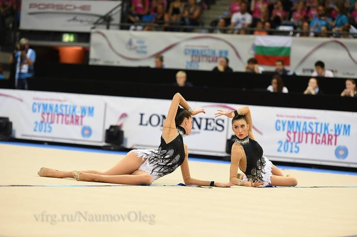 Group Spain, World Championships 2015