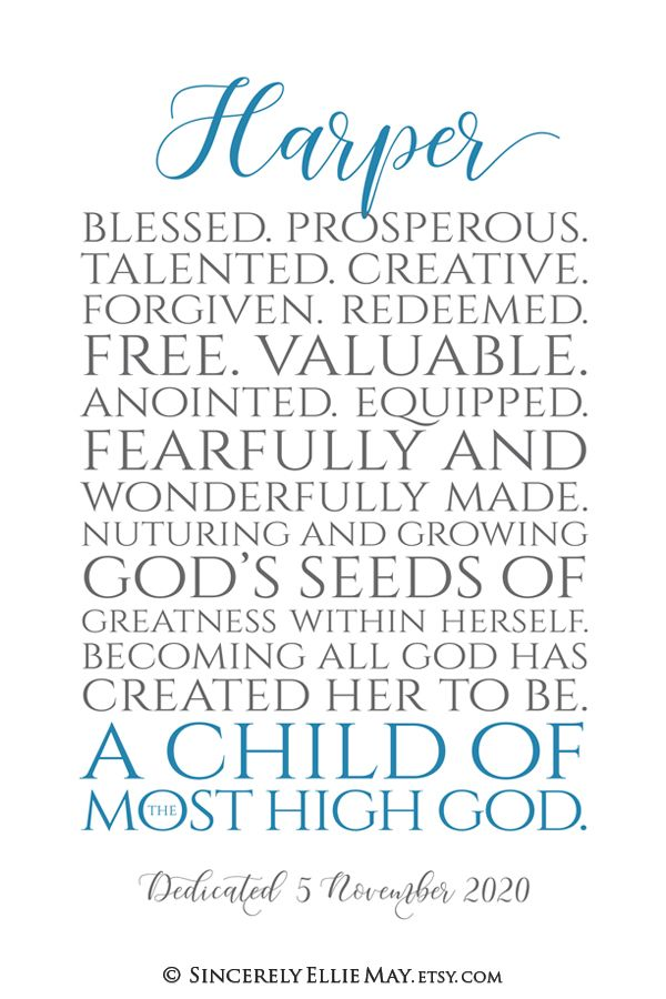 Child Of God, Girl Baptism / Christening / Dedication