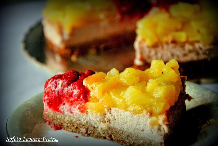 Φραουλένιο cheesecake με γλυκό ανθότυρο Σύρου και ανανά, χωρίς ζάχαρη, με στέβια