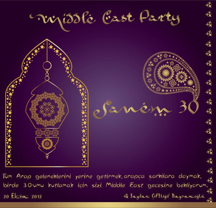 Middle East Party Invitation, oriental, mistic, arabic, gold