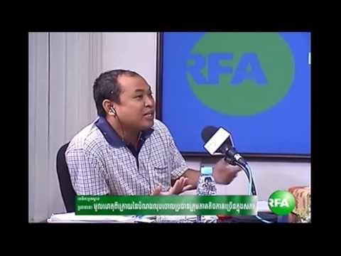 RFA Khmer's video
