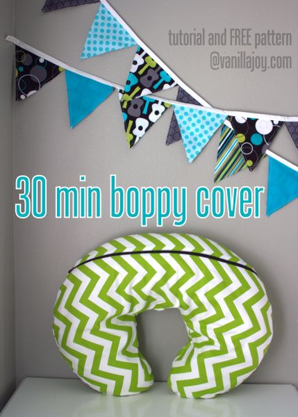 free boppy slipcover pattern and tutorial