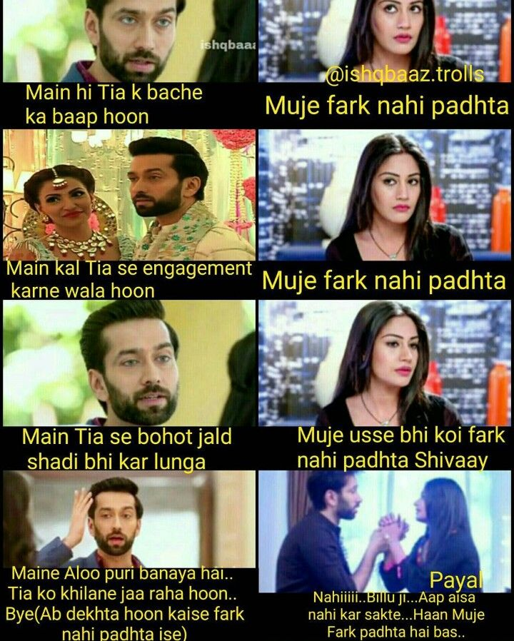 Sso Quote: 17 Best Images About ISHQBAAZ