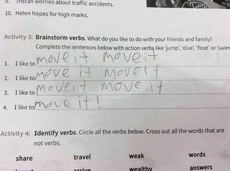18 best Funny Worksheet Answers images on Pinterest | Funny stuff ...