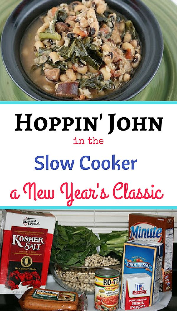 Traditionally eaten on New Years Day for good luck and prosperity this easy twist on Hoppin' John uses kale or collard greens, black eyed peas, rotel, and smoked sausage. Don't mess with superstition or tradition! Get the New Year started right! :-)