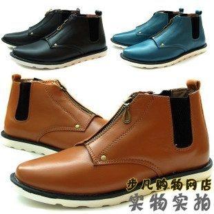 Meily Hombre - Zapatos Botines Con Cierre Hz067 Botas Ingles - S/. 129,00