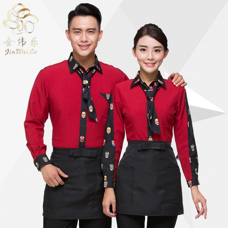 Best 25 hotel uniform ideas on pinterest waiter uniform for Spa uniform europe