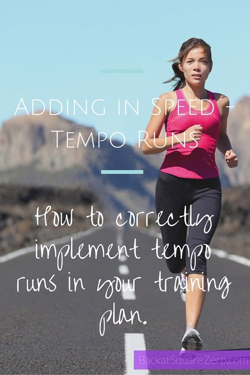 Adding in Speed - Tempo Runs:  How to correctly implement tempo runs in your training plan.