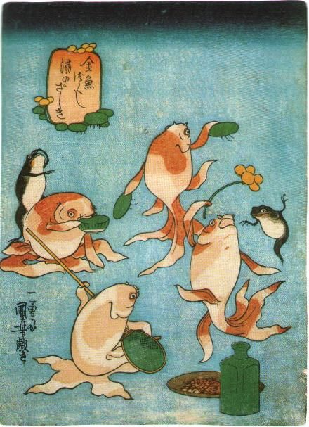 PARTY OF GOLDFISH KUNIYOSHI UTAGAWA 1798-1861 Last of Edo Period