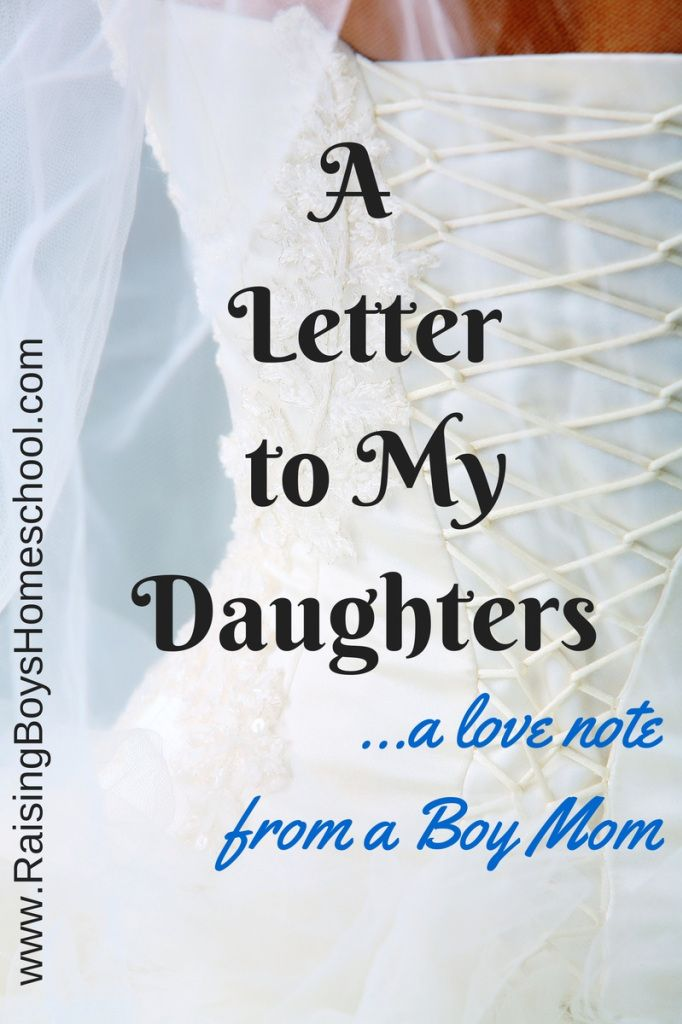 A letter to … my dear son-in-law