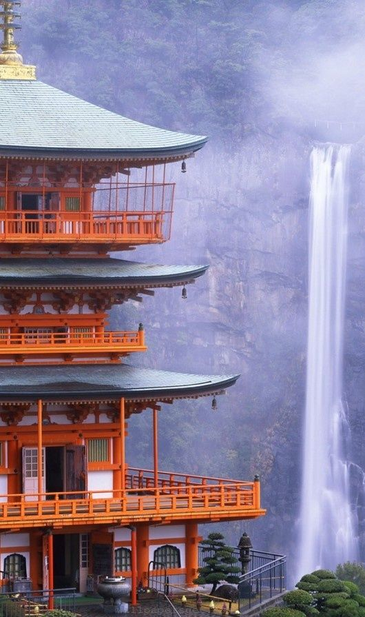Les chutes de Nachi au Japon