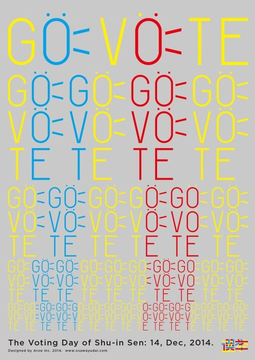 """""""GÖ< VÖ< TE 2014."""" Part 2 Poster Art Direction & Design:OsawaYudai <2014>"""