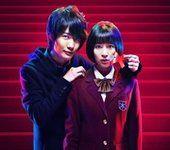 J-Drama Gakkou no Kaidan (2015) Episode 03 Subtitle Indonesia - Animakosia | Baca Download Streaming Anime Drama Manga Software Game Subtitle Indonesia Gratis