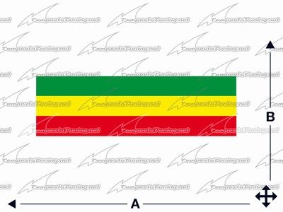 Bandera Etiopia / Ethiopia flag #TempestaTuning http://www.tempestatuning.net/index.php?main_page=product_info&cPath=768_769&products_id=20402