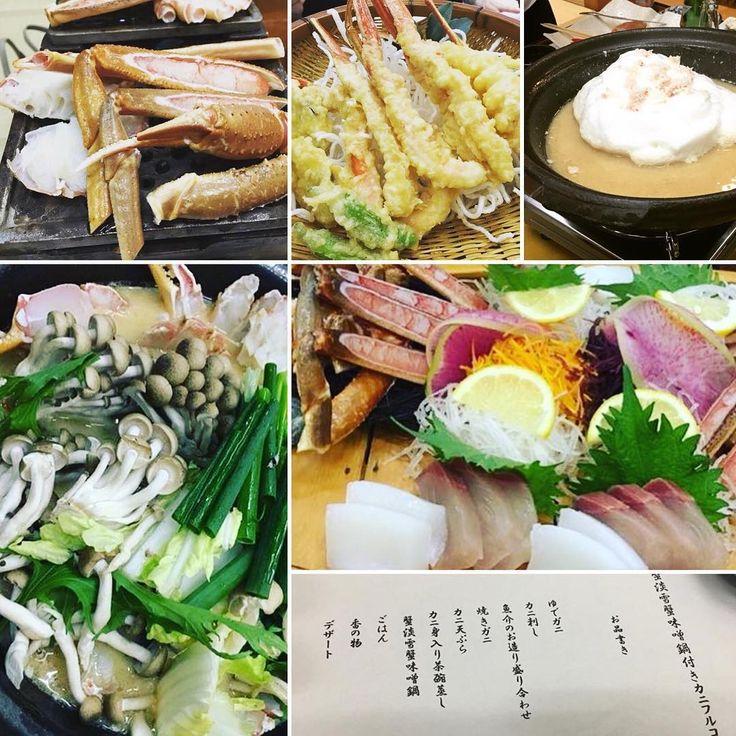 2017鉄道の旅@城崎温泉ひだまりの宿にて蟹淡雪味噌鍋付カニフルコース美味#travel #eat  #crab #yammy #hyogo #kinosakihotspring #旅 #食 #カニ