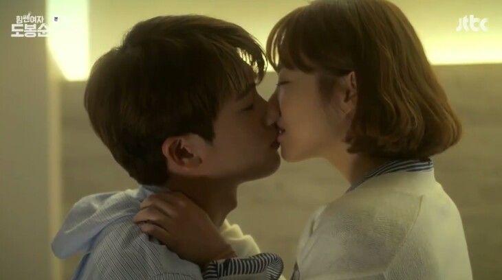 Strong Woman Dbs Strong Women Korean Drama Strong Girls