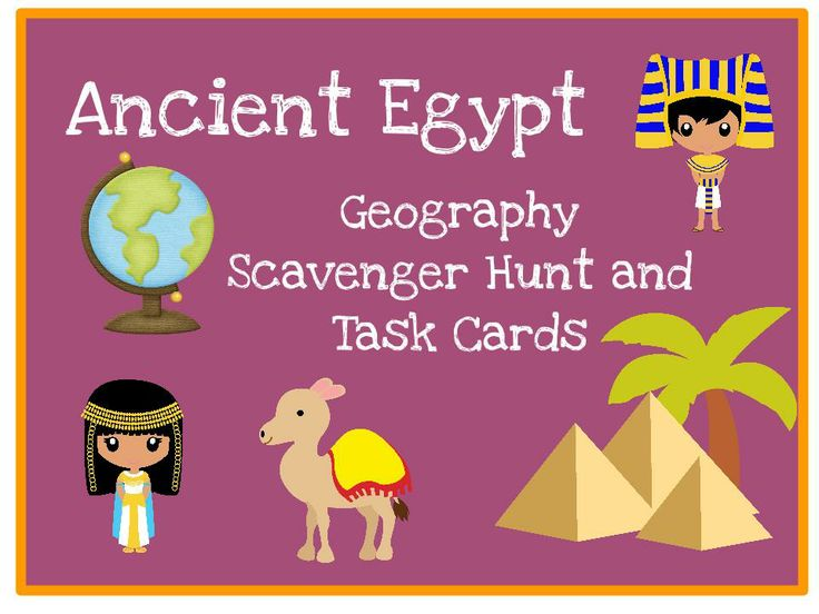 the geography of the egypt and the culture of the ancient egypt The ancient egyptians thought of egypt as being divided into two types of land, kemet the 'black land' which referred to the fertile land on the banks of the nile, and deshret the 'red land' which was the barren desert.
